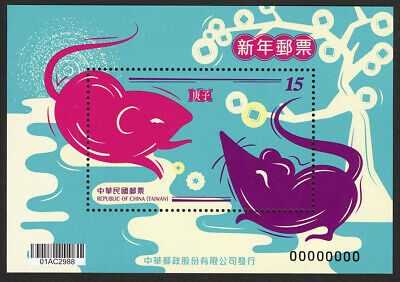 Taiwan 2019 2020 #686 鼠 S/S China New Year Rat stamps  Zodiac