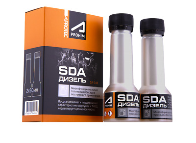 "SUPROTEC APROHIM ""SDA"" multifunctional diesel fuel cleaning additive 2x50ml"