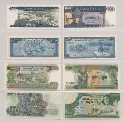 ND (1956-75) Cambodia 100, 100, 500, 1000 Riels | 4 Notes UNC | From Estate Lot