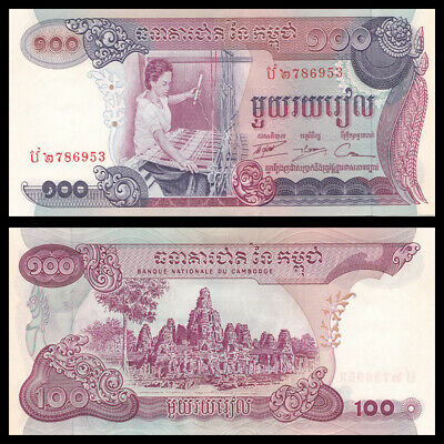 P 17A  Not Issued   Uncirculated Banknotes 5000  RIELS 1973 ND CAMBODIA