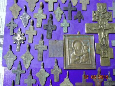 Huge Lot Of Ancient Rare Religious Artifacts. 15-17 Century. №86