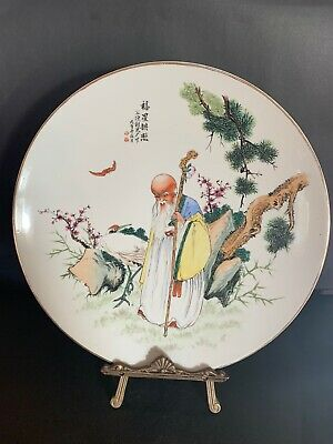 A Large Vantage Chinese Plate