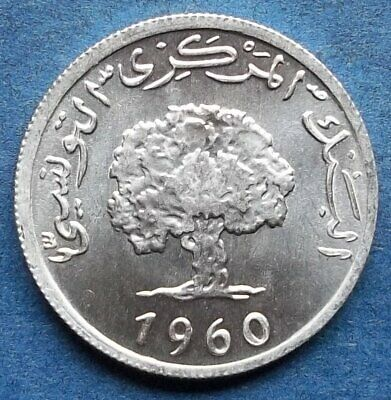 "TUNISIA - 1 millim 1960 ""oak tree"" KM#280 Republic since 1957 - Edelweiss Coins"