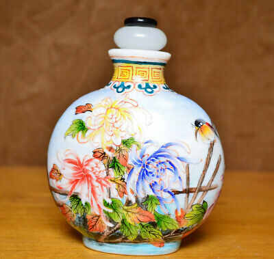 Superb Chinese Molded Porcelain Snuff Bottle with Chrysanthemums & Bird, Signed