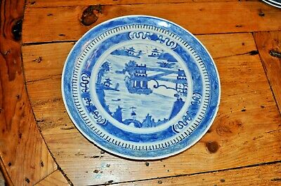 Chinese Export Blue and White Nanking Canton Plate 19th Century