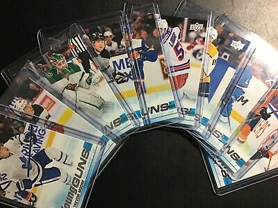 2019-20 Upper Deck UD Series 2 Young Guns U-Pick Combined Shipping
