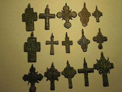 15 Ancient Rare Religious Artifacts. 17 Century. №86
