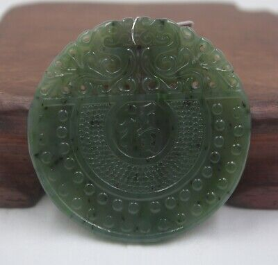 Real 100% Natural Grade A Jade /Jadeite Carved Pattern 福 Fu  Round Pendant