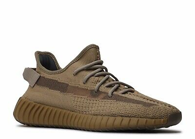 Adidas Yeezy Boost 350 V2 Earth Size 7.5 Authentic