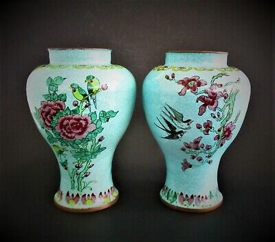 Pair Old or Antique Chinese Vases