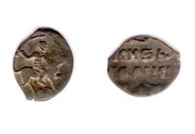 """IVAN IV the Terrible. Grand Duke of Moscow 1533-84 Silver Denga Coin. Letter """"W"""""""