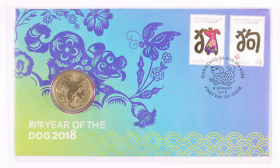 2018 Lunar Year of the Dog One Dollar PNC D3-2213