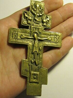The Great Orthodox Cross of the 17-18th century.  Size 111 x 64 mm № 87
