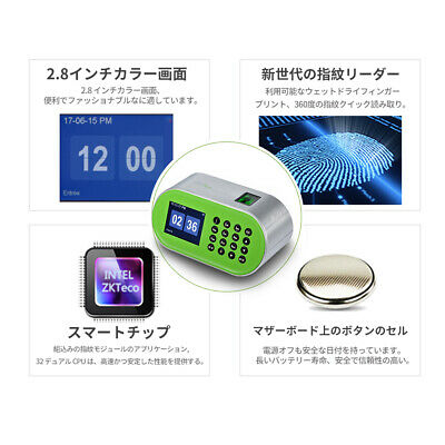 Desktop Attendance Machine Fingerprint Time Employee Recorder for Small Business