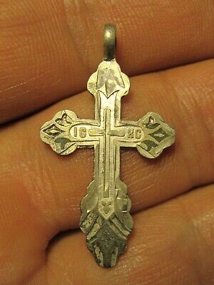 Ancient silver cross with the stamp of the master. 19th Century SILVER  lot # 81