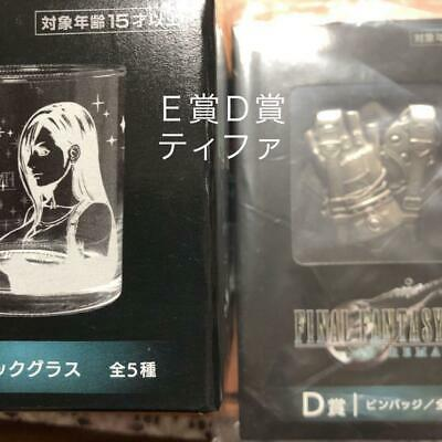 Mint Ff7 Final Fantasy 7 Lottery D Reward Pin Badge E Award Glass Tifa