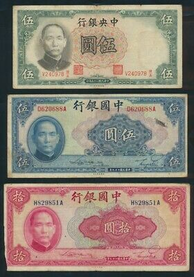 "China: 1935-80 ""ELUSIVE STARTER COLLECTION OF 23 DIFFERENT NOTES"". Pick 85b-FX3"