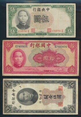 "China: 1930-80 ""NICE STARTER COLLECTION of 8 DIFFERENT NOTES"". Pick 85b-FX1a"