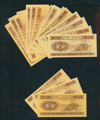 "China (PRC): PEOPLES BANK 1953 1 to 5 Fen ""COLLN 42 DIFF BLOCKS"". Pick 860b-862b"