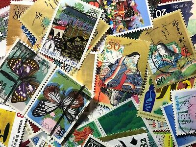 Japan Lot of 100 Different Stamps Collection Large & Commemoratives