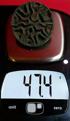 Superb ancient Bactrian bronze large stamp seal