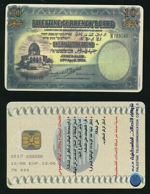 Palestine: 1998 Old 1939 Palestine Pound Banknote Image $10 Phonecard, Scarce