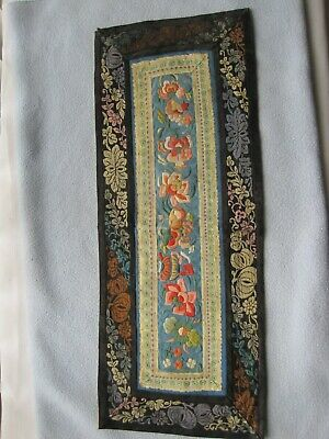"""Antique Hand Made Chinese Embroidered Tapestry/Made in China 7.5"""" x 19.5""""/ESTATE"""