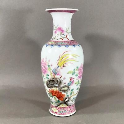 Antique Chinese Famille Rose Porcelain Vase with Bird and Flower Decoration