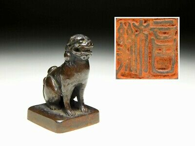 SUPERB 15/16th century Ming Dynasty Chinese Antique Copper Seal Ito-in Foo dog