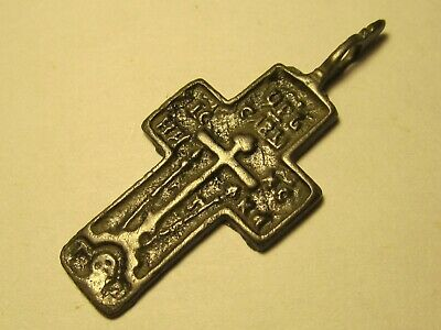 ANCIENT BRONZE CROSS RARE. RELIGIOUS ARTIFACT 18 CENTURY.   Size 45 mm № 90