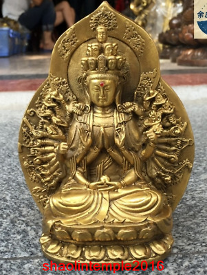 "8.8""""Old China antique Pure copper Guanyin Bodhisattva statue"