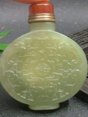 Chinese Antique Celadon Nephrite Hetian-OLD Jade Seas of clouds  Snuff bottle