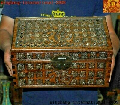 """16""""Old Chinese Huanghuali Wood carved Text """"福"""" Ancient jewelry Storage Box Boxes"""