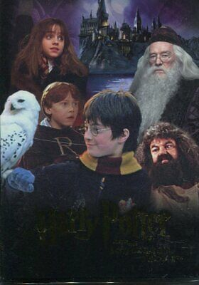 Harry Potter And The Sorcerers Stone Complete Trading Card Base Set