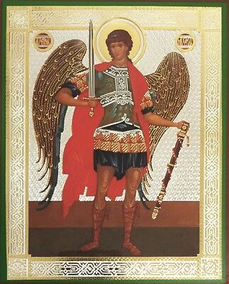 Archangel Saint St Michael Russian Icon Wood Gold Silver Foil 6""