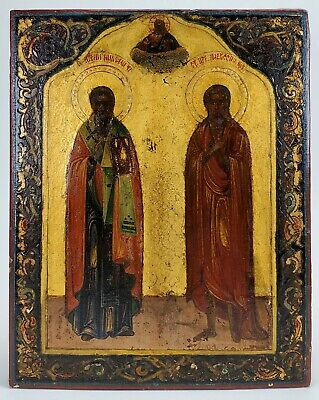 Antique Catholic Religious Icon Painting - Russian / Lithuania