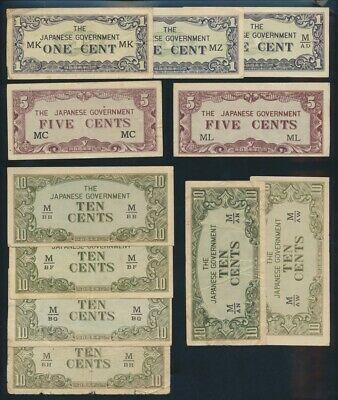 """Malaya: JAPANESE INVASION WWII 1942 1c to $100 """"COLLN OF 23 DIFFERENT"""". PM1a-M8b"""