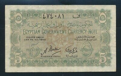 "Egypt: 1940 5 Piastres Sig Badawy ""SCARCE"". Pick 163 NVF - Cat VF $133+"