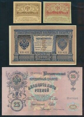 "Russia: 1898- (1912-17) 1 to 40 Rubles ""SUPERB SET OF 6"". Pick 11c-39 EF to UNC"