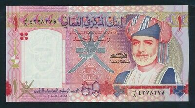 "Oman: 2005 1 Rial ""NATIONAL DAY COMMEMORATIVE"". Pick 43a UNC Cat $13+"