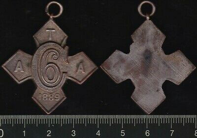 Great Britain / India: 1889 Army Temperance Association medal 6 months Sober