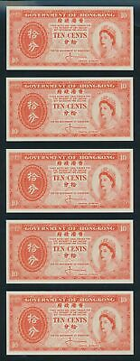 "Hong Kong: GOVERNMENT 1961 10 Cents QEII Portrait ""LOT OF 5 UNC NOTES"". Pick 327"