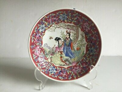 Vintage Hand Painted Chinese Porcelain Bowl Pink Raised Enamel Border Two Women
