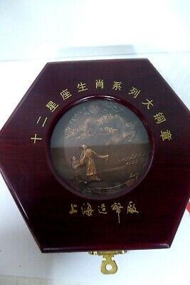 Chinese Bronze Medallion Coin Zodiac Year Calendar Embossed Dragon Wooden Case