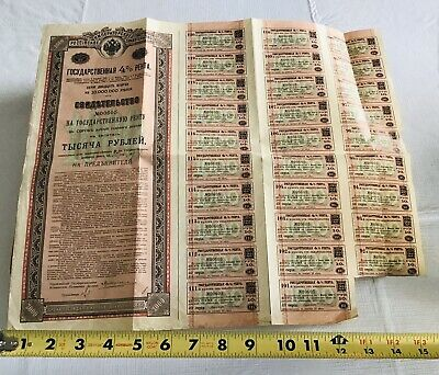 (2) 1895 ANTIQUE RUSSIAN 1000 ROUBLES BOND CERTIFICATEs W/remaining Coupons.