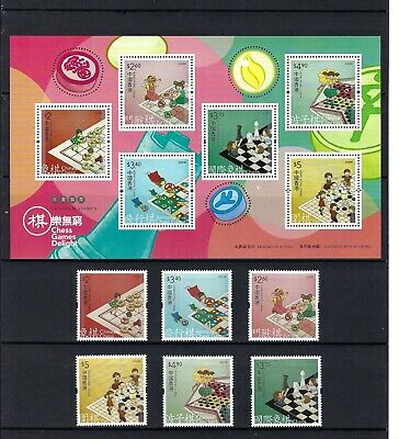 China Hong Kong 2020 Children stamp Chess Games Delight stamp set