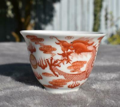 Finest Antique Chinese Iron Red Dragon Wine Cup Guangxu Mark & Period