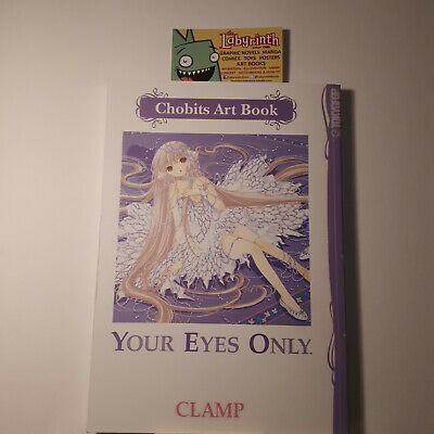 Chobits Clamp Out Print Anime Art Book Illustrations