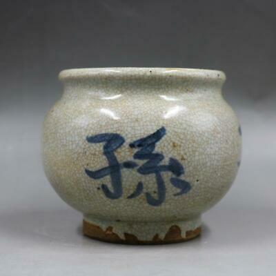 Chinese ancient antique hand make  Blue and White pot Porcelain