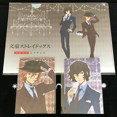 "Bungo Stray Dogs-Official Novelty A4 Size File Folder /""Dazai and Tanizaki/"""